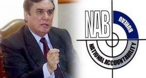 chairman nab