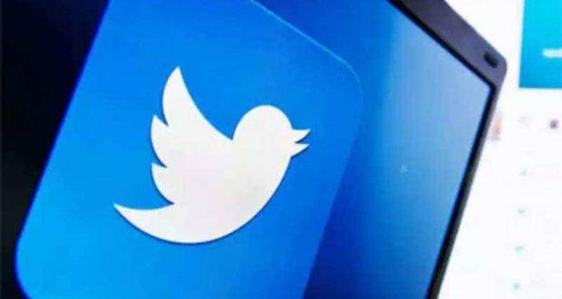 ٹوئٹر کا ڈیکس ٹاپ صارفین کیلئے نیا ڈیزائن متعارف
