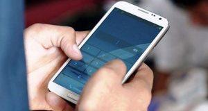 سپریم کورٹ نے موبائل صارفین کو بڑا ریلیف دے دیا