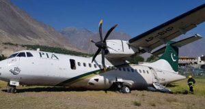 طیارہ رن وے سے کیوں اترا؟ تحقیقاتی رپورٹ آگئی