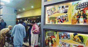 پاکستانی سنیما گھروں میں بھارتی فلموں کی نمائش پر پابندی عائد