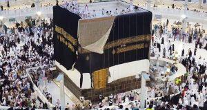 نجات کا راستہ صرف اللہ کی رسی کو مضبوطی کیساتھ تھامنے میں ہے: خطبہ حج