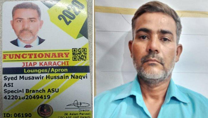 بھارتی خفیہ ایجنسی را کیلئے کام کرنے والا کراچی پولیس کا ایک اور افسر گرفتار